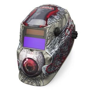Bloodshot 600S Variable Shade 9-13 ADF Helmet